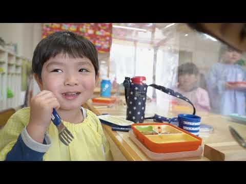 明昭第二幼稚園 日常の様子(年少)