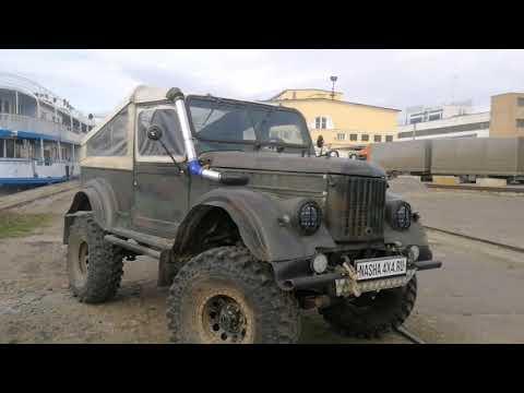 Тюнинг ГАЗ-69 'Полный фарш' на военных мостах с блокировками.