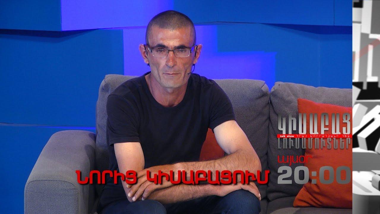 Kisabac Lusamutner anons 28.11.17 Noric Kisabacum