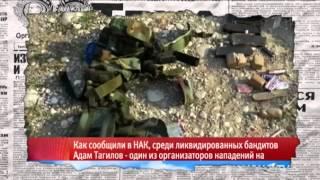 Как российское ТВ врет о войне Украины с Европой — Антизомби, 07.08