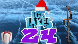 Ice Lakes #24 Рыба монстр
