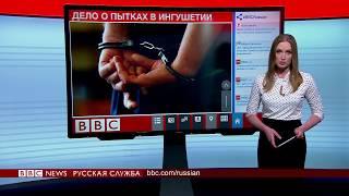 Шестеро силовиков осуждены за пытки в Ингушетии
