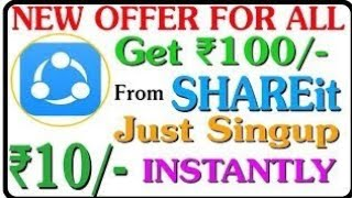 How to Earn money from SHARIT App..