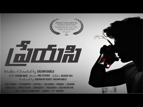 Preyasi || Telugu Short Film 2019 ||  Runwayreel