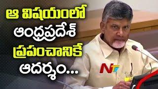 CM Chandrababu Naidu Excellent Speech In UN Conference   Speaks In Telugu   NTV