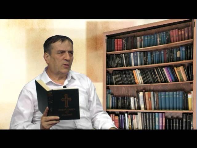 Тълкувание на Евангелието по св.ап. и ев. Лука, глава 14, Иван Николов - ППТВ
