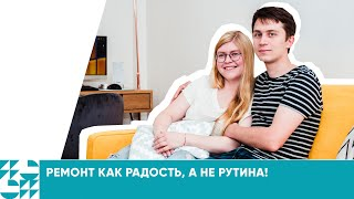 Отзыв о ремонте квартиры   ИДЕЯ ПЛЮС   Фрунзенская набережная