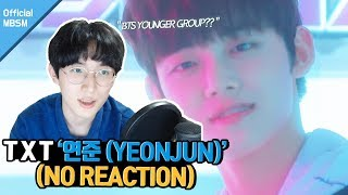 """""""BTS Younger Group??"""" 