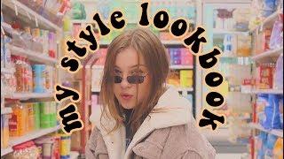 my style lookbook   Polina Sladkova