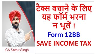 Save Income Tax for FY-2020 21 I File Form 12BB I CA Satbir Singh