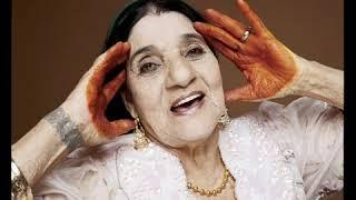 الشيخة الريميتي انا و غزالي ana w ghzalli