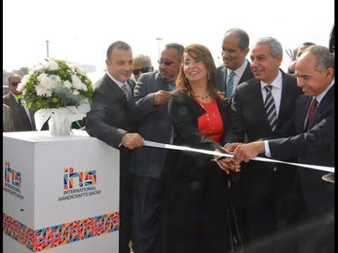 الوزير/طارق قابيل يفتتح المعرض الدولى الاول للصناعات اليدوية بالإنابة عن رئيس الوزراء