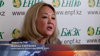 На какую пенсию могут рассчитывать казахстанцы с 2018 года