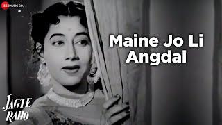 Maine Jo Li Angdaii - Jagte Raho | Salil Choudhury   - YouTube