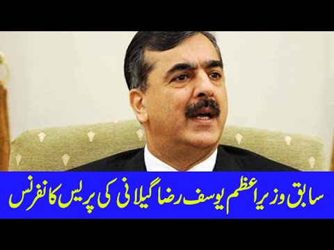 PPP EX PM Yousaf Raza Gelani Press Conference