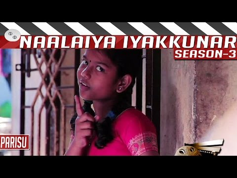 Parisu-Tamil-Short-Film-by-Sri-Ganesh-Naalaiya-Iyakkunar-3