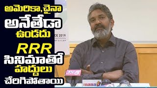 Director S S Rajamouli reviled RRR Latest Update | RRR Latest News | Ram charan | JR NTR | FL