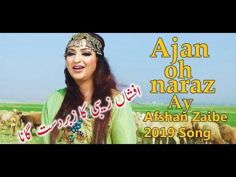 Ajan oh naraz ay ( Official)  Afshan Zaibe Song 2019 Full HD