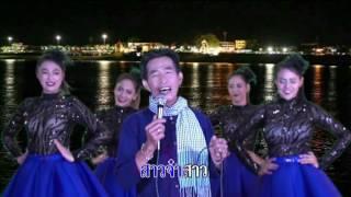 เพลง เสน่ห์สาวเวียงจันทน์ (ทูล ณ.เชียงคาน)