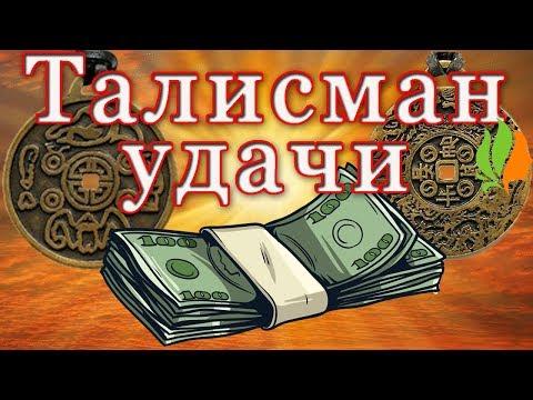 Александр калашников астролог