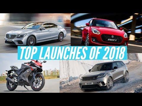 Top Cars & Bikes of 2018   Maruti Suzuki Swift   Yamaha R15 V3   Mercedes S-class