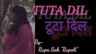 Tuta dil /Broken heart /Motivational poem/ Hindi kavita - Download this Video in MP3, M4A, WEBM, MP4, 3GP