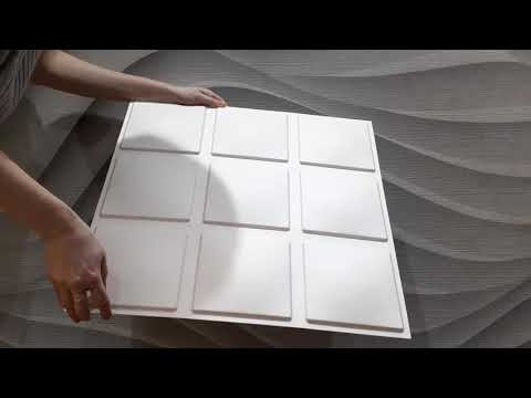 Video to show the 3D wall panel from all angles