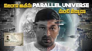 PARALLEL UNIVERSE REALLY EXIST?   TOP 10 INTERESTING FACTS IN TELUGU  V R FACTS  TELUGU FACTS #EP117