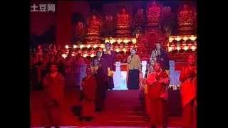 Ani Choying Drolma With Monks - Great Compassion Mantra