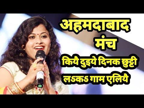 Poonam Mishra YouTube videos - Vidpler com