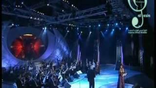 تحميل اغاني اليازيه - غمض عيونك - حفل القاهرة 2009 MP3