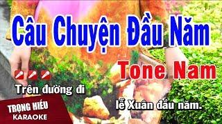 Video hợp âm Đêm Cuối Karaoke Tone Nam