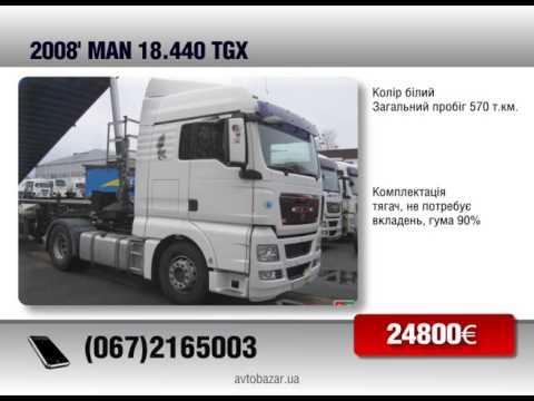 Продажа MAN 18.440 TGX