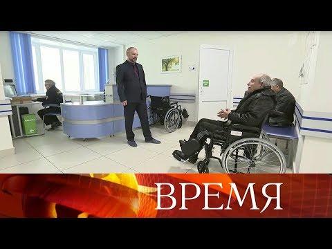Социальная поддержка инвалидов стала главной темой совещания Владимира Путина с министрами.