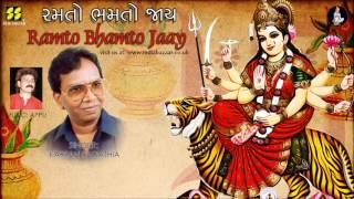 Ramto Bhamto Jaay: Mataji No Garbo | Singer: Karsan