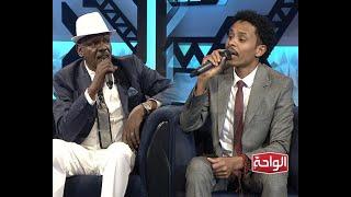 تحميل اغاني شفتها وين | احمد فتح الله اغاني و اغاني 2020 MP3