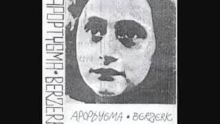 F/A 122: Apoptygma Berzerk - Join the troop