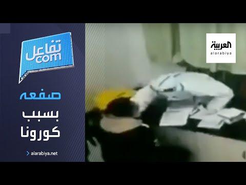 العرب اليوم - شاهد: مريض صيني يصفع ممرض بسبب فحص