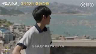 [Thiên Trường Địa Cửu][CUT] Trời ơi , Lưu Tinh của tôi !!!!