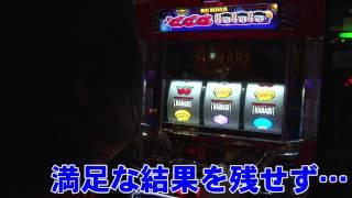 ネットカフェパチプロ生活~6-27ウイング玉城予告編~