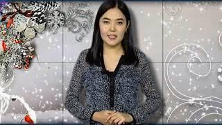Күндерек (Рика ТВ) 14 желтоқсан 2018 жыл