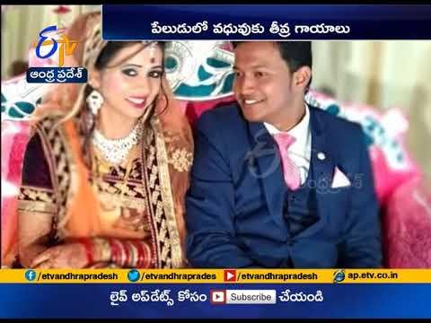 Wedding Gift Explodes | Kills Groom, Badly Injured Bride | at Odisha
