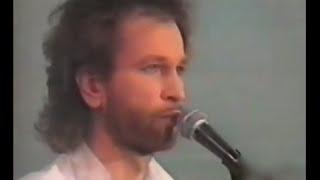 Игорь Тальков Минск 1991 год 2 версия