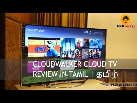 CloudWalker Cloud TV Review in Tamil | Tech Tamizha - Tech Tamizha
