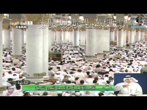 رمضان شهر التوبة والإنابة