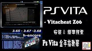 tutorial vitacheat - Kênh video giải trí dành cho thiếu nhi