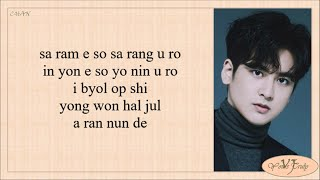 iKON – Why Why Why (왜왜왜) Easy Lyrics