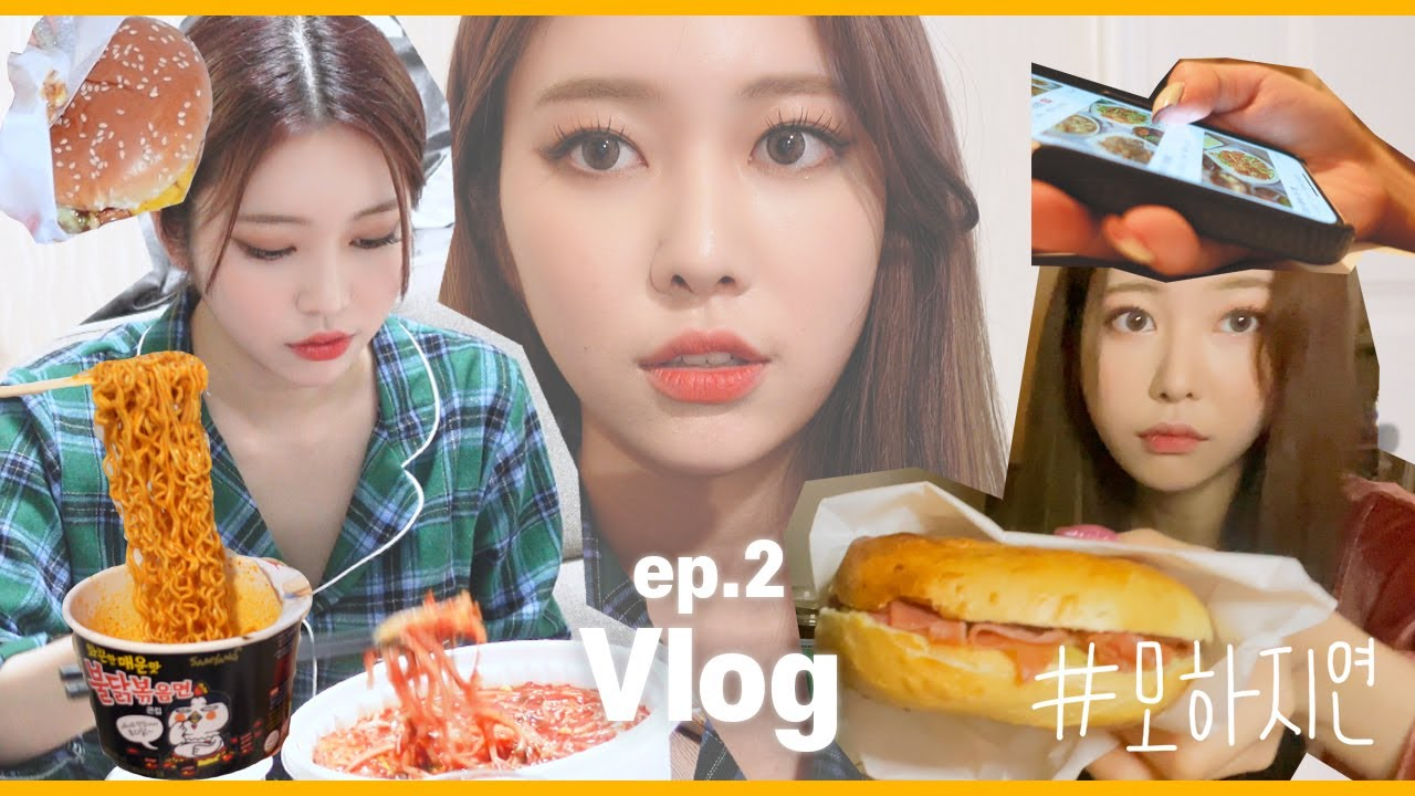 (ENG SUB)ep.2 [VLOG] A very normal Vlog with eating and chatting???