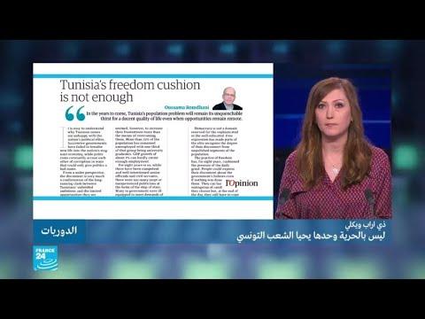 العرب اليوم - شاهد: مقال لـ أسامة رمضاني بعنوان