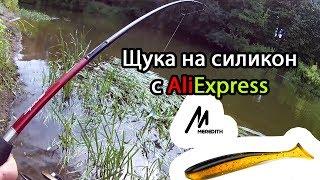 Алиэкспресс мягкие приманки для рыбалки